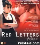 Red Letters (Hong Kong Version)