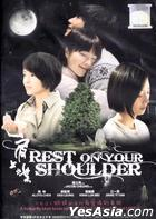 Rest On Your Shoulder (2011) (DVD) (Malaysia Version)
