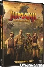 Jumanji: Welcome to the Jungle (2017) (DVD) (Hong Kong Version)