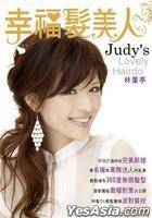 Judy's Lovely Hairdo