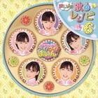 Cooking Idol I! My! Mine! Uta no Recipe 6 (ALBUM+DVD)(Japan Version)