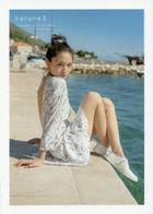 Kawaguchi Haruna Photobook 'haruna 3'