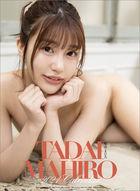 Tadai Mahiro 2021 Calendar (Japan Version)