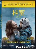 Room (2015) (DVD) (Hong Kong Version)