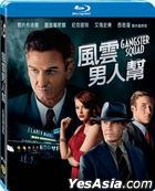 Gangster Squad (2013) (Blu-ray) (Taiwan Version)