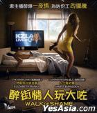 Walk of Shame (2014) (VCD) (Hong Kong Version)