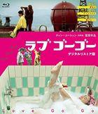 Love Go Go (Blu-ray) (Digitally Restored) (Japan Version)