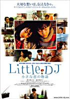Little DJ - Chiisana Koi noi Monogatari (DVD) (Japan Version)