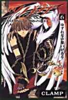 ツバサ 6 / 講談社コミックスマガジン KCM3393 SHONEN MAGAZINE COMICS