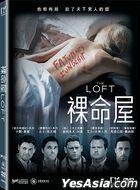 The Loft (2014) (DVD) (Hong Kong Version)