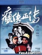 The Lunatics (Blu-ray) (Hong Kong Version)