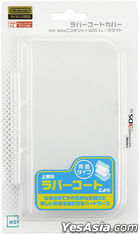 New 3DSLL Rubber Coat Cover (白色) (日本版)
