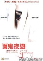 The Gathering (DTS Version) (Hong Kong Version)