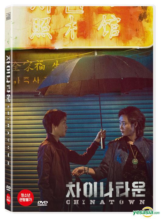 チャイナ タウン 映画 シネプレックス小倉のアクセス・上映時間・映画館情報 映画の時間
