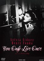 You Only Live Once (DVD) (Japan Version)