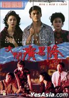 Finale in Blood (1993) (DVD) (Hong Kong Version)
