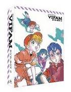 Ginga Hyoryu Vifam DVD Box 2 (DVD) (Japan Version)