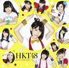 Hikaeme I Love You! [Type B](SINGLE+DVD) (Japan Version)