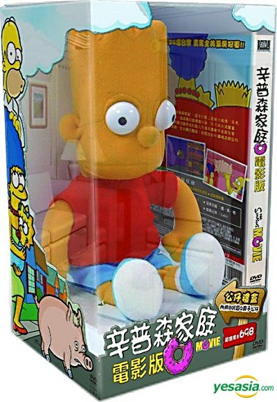 Yesasia The Simpsons Movie 2007 Dvd Deluxe Edition Taiwan Version Dvd Deltamac Taiwan Co Ltd Tw Anime In Chinese Free Shipping
