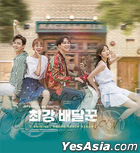 Strongest Deliveryman OST (KBS TV Drama)