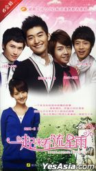 Meteor Shower (2009) (Ep. 1-36) (H-DVD) (End) (China Version)