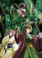 Nurarihyon no Mago: Sennen Makyo (Season2) (DVD) (Vol.3) (Japan Version)