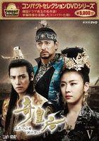 Empress Ki (DVD) (Box 5) (Compact Edition) (Japan Version)