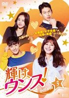 Still Loving You (DVD) (Box 3) (Japan Version)