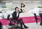 Shanai Marriage Honey (DVD Box) (Japan Version)