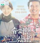 A Man Who Was Superman (VCD) (Korea Version)