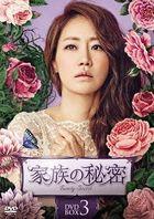 Family Secrets (DVD) (Box 3) (Japan Version)