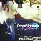 Private Heaven (Japan Version)