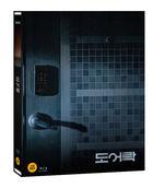 鎖命危機 (Blu-ray) (韓國版)