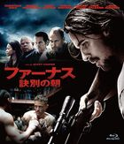 OUT OF THE FURNACE (Japan Version)