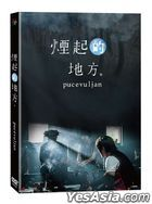 Pucevuljan (2017) (DVD) (Taiwan Version)