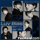Luv Bias [Type B] (SINGLE+DVD) (First Press Limited Edition) (Taiwan Version)