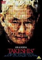 Takeshis' (DVD) (English Subtitled) (Japan Version)