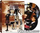 Pi Li MIT (DVD) (Vol.1) (To Be Continued) (Taiwan Version)