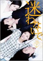 Don't Hesitate (DVD) (Boxset 2) (Japan Version)