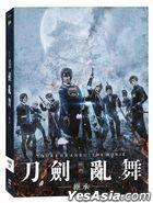 Touken Ranbu: The Movie -Succession- (2019) (DVD) (3-Disc Edition) (Taiwan Version)