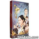 Nothing Gold Can Stay (2017) (DVD) (Ep. 1-74) (End) (China Version)