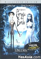 Corpse Bride (2005) (DVD) (Hong Kong Version)