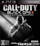 Call of Duty Black Ops 2 (日語配音版) (新廉價版) (日本版)