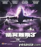 Turbulence 3 : Heavy Metal