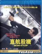 Non-Stop (2014) (Blu-ray) (Hong Kong Version)
