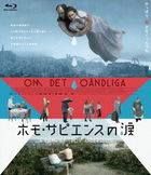 About Endlessness (Blu-ray) (Japan Version)