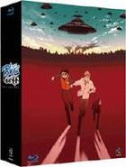 Project BLUE Earth SOS Blu-ray Box (Blu-ray) (Japan Version)