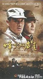 Brothers In Arms (DVD) (End) (China Version)