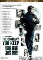 The Company You Keep (2012) (DVD) (Hong Kong Version)