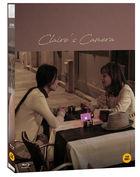 Claire's Camera (Blu-ray) (Korea Version)